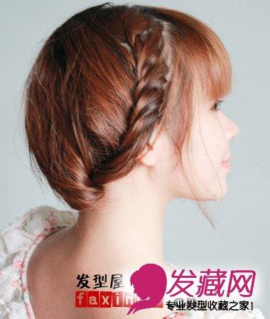 教你短发盘头发方法(6)