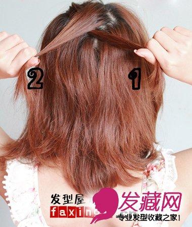 教你如何盘头发图片_【图】教你扎100种头发 夏季中长发发型扎法图解_编发教程_发藏网