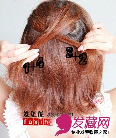 学生扎发_【图】教你扎100种头发 夏季中长发发型扎法图解(3)_编发教程_发藏网