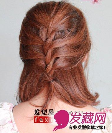 教你扎100种头发 夏季中长发发型扎法图解(5)
