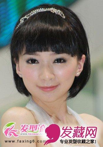 齐刘海公主短发
