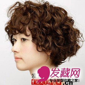 卷发后怎么将发蜡将头发定型?图片