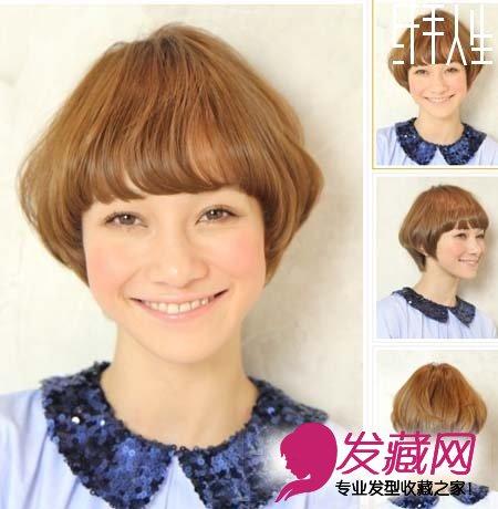 适合大脸女生的修颜短发发型(3)