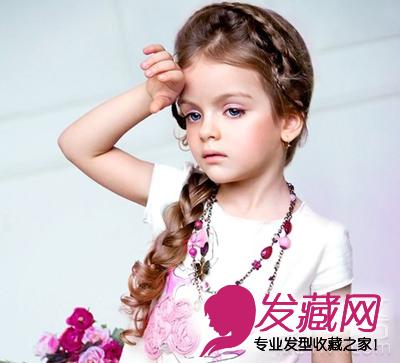 发型/欢度六一必备发型小女孩发型图片推荐(5)