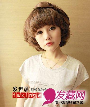 五步打造韩式蓬松短卷发  短发怎么卷好看 →中性风荷叶头发型 短图片