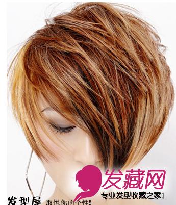 沙宣发型设计图片 冲击你的视觉神经(4)图片