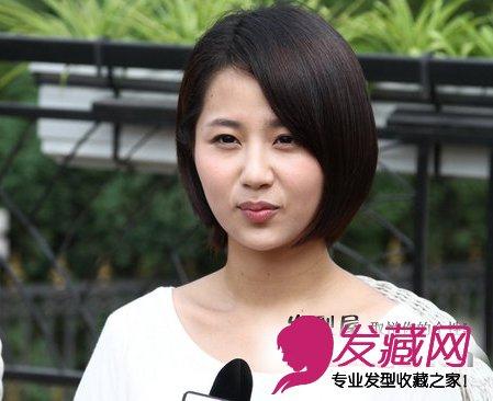 《老爸回家》探班 杨紫清纯直短发图片(2)