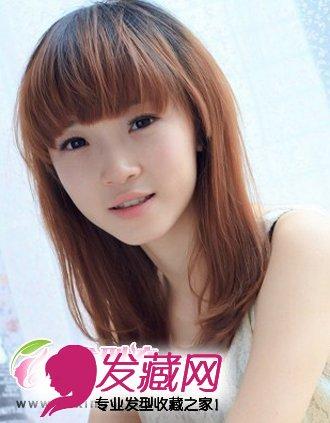 齐刘海直发发型图片