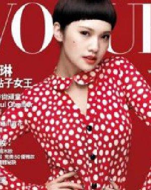 杨丞琳蘑菇头发型登VOGUE封面