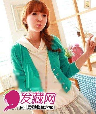 韩国可爱非主流发型设计 www.faxing6.com图片