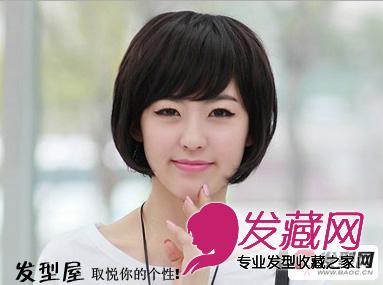 最新圆脸女生发型 圆脸女生发型设计(5)