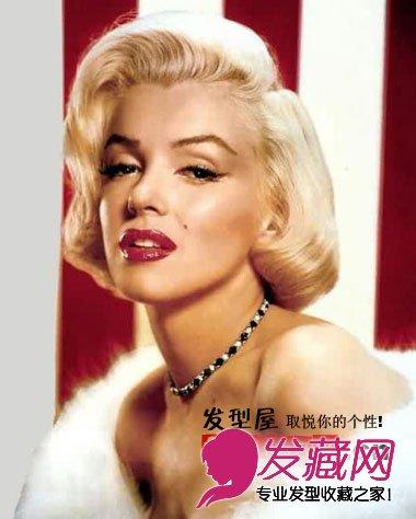 发型网 女生发型 女明星发型 > 玛丽莲梦露图片 玛丽莲梦露经典复古