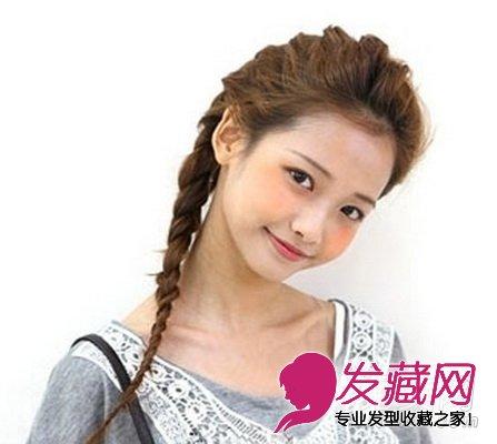 3种辫子扎法大揭秘(5)  导读:第二款韩国女生扎发:蓬 刘海 长辫子编发