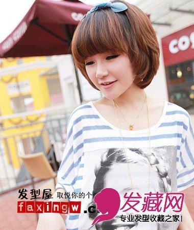 > 娃娃脸女生适合的短发发型(5)  导读:想要凸显出娃娃脸的可爱,那就