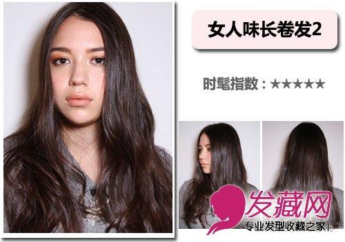 10款流行美最新发型 流行美最新发型图片 10图片