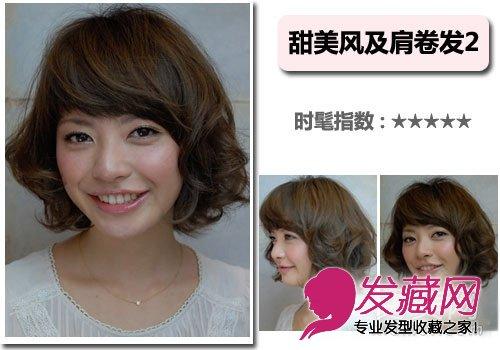 10款流行美最新发型 流行美最新发型图片 6 时尚发型 发藏网图片