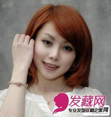 方脸适宜什么发型--齐肩短发发型-方脸适宜什么发型 时尚方脸发型设计