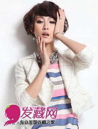 波波头怎么扎好看 甜美款短发编发教程 →女星波波头发型推荐 时尚