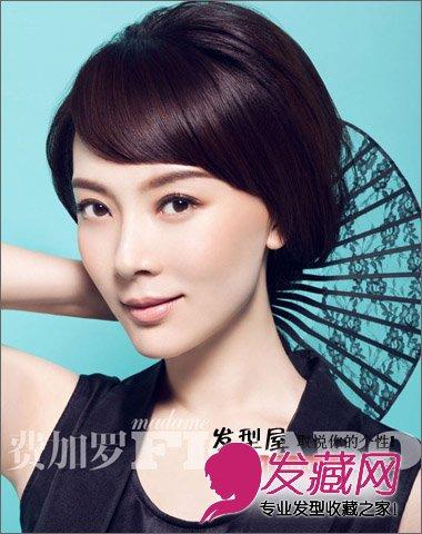 美女 刘海/长发随意的蓬松盘起,亲切自然,简洁的斜刘海发型,扇子,尽显...