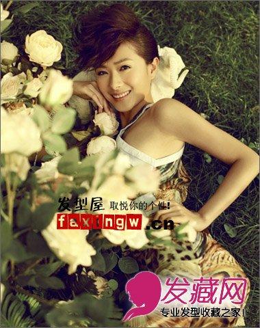 显优雅女人味 我家有喜 万茜刘海发型图片 3