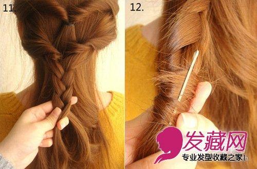 发型网 发型diy 编发教程 > 直发怎么扎好看 麻花辫编发半扎发(7)