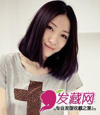 中分刘海发型