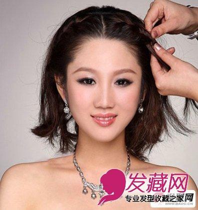 新娘发型 韩式短发新娘发型扎法教程(3)