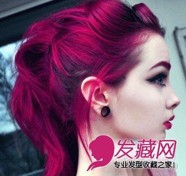 流行染发颜色推荐 潮女必选时尚发色 以上的颜色太粉嫩,那这款紫红色