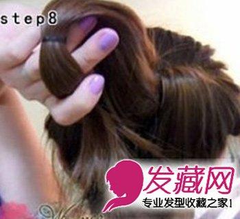 韩式盘发教程步骤图解(5)