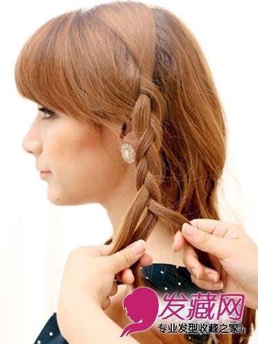 韩式麻花辫盘发(2)