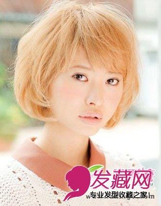 瘦脸短发发型 圆脸女生适合的短发发型图片(5)图片