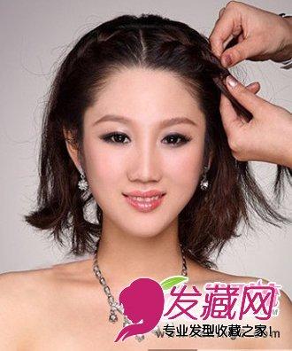 韩式新娘发型编发图解 时尚编发打造完美新娘(3)