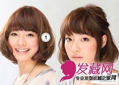 适合圆脸女生的短发扎发发型设计