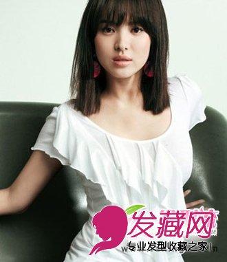 气质韩星宋慧乔 发型优雅中长发发型(4)