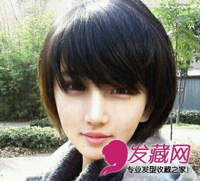 适合长脸女生的短发发型(7)图片