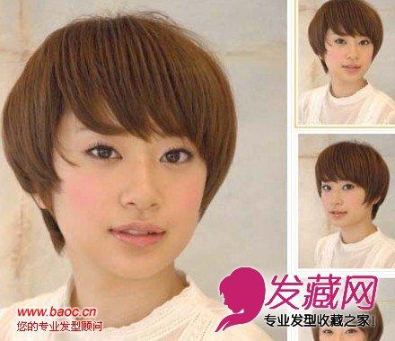 圆脸女生适合什么短发发型(3)