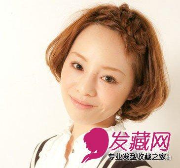 让短发也可以甜美可爱 短发刘海编发图解