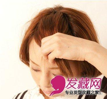 让短发也可以甜美可爱 短发刘海编发图解(3)