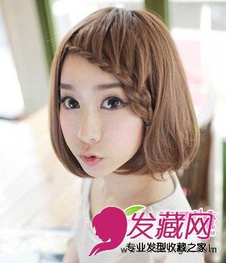 可爱发型 > 2015年流行发型 5款萌系减龄发型(4)  导读:甜美刘海编发