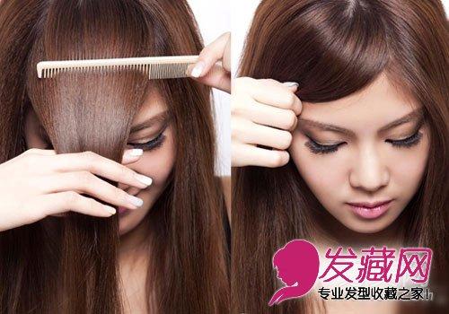 怎样自己剪刘海 diy刘海剪发教程(7)图片