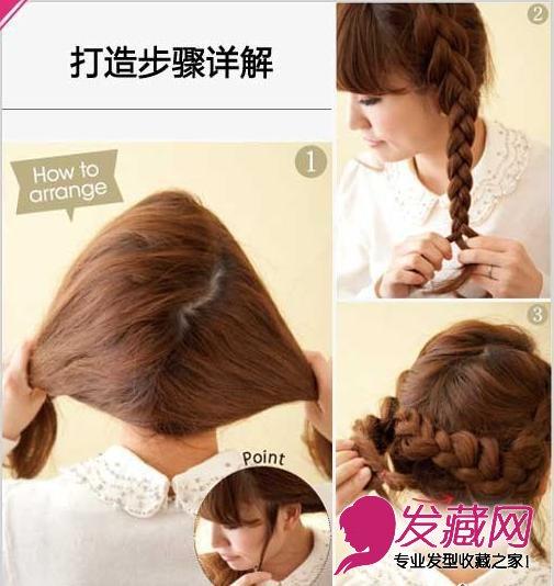 长发怎么扎好看 最新冬季盘发发型扎法图片