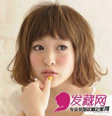 2015最新女生短发烫发发型 显脸小的发型(4)