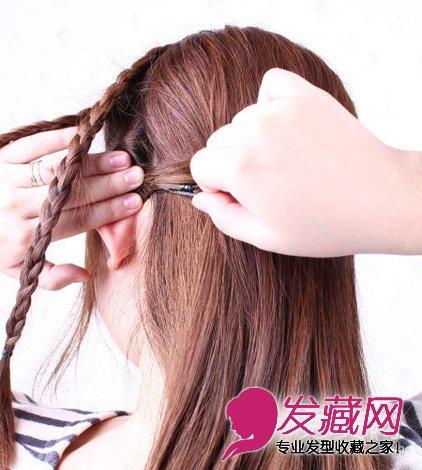 发型网 发型设计 短发发型 > 长发轻松变短发 最新麻花辫盘发教程(4)