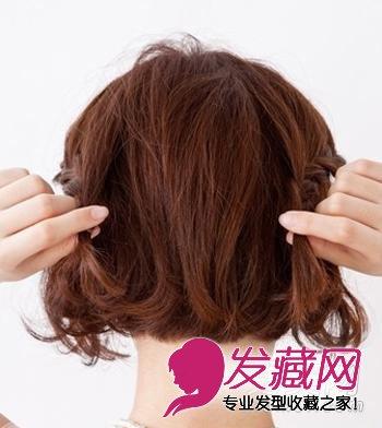 适合圆脸的短发编发 麻花编发尽显可爱气息(4)