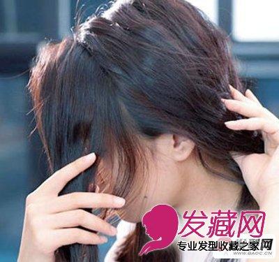 盘发编发发型教程(8)  导读:编发教程步骤1:这款发型中刘海是重点