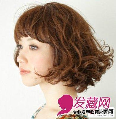 最新女生蓬松梨花头发型 修颜减龄彰显你独特个性(2)