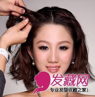 唯美的韩式新娘盘发发型