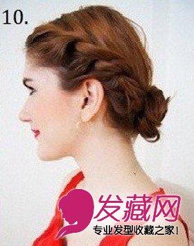 那么这款刘海编发盘发发型就完成了,很显气质的哦,最适合参加聚会或图片