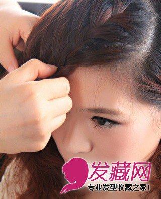 长发刘海编发发型图解教程(5)图片