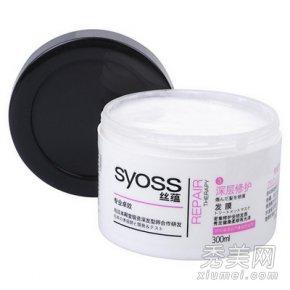 强效修护发膜推荐 拯救干枯毛糙发质